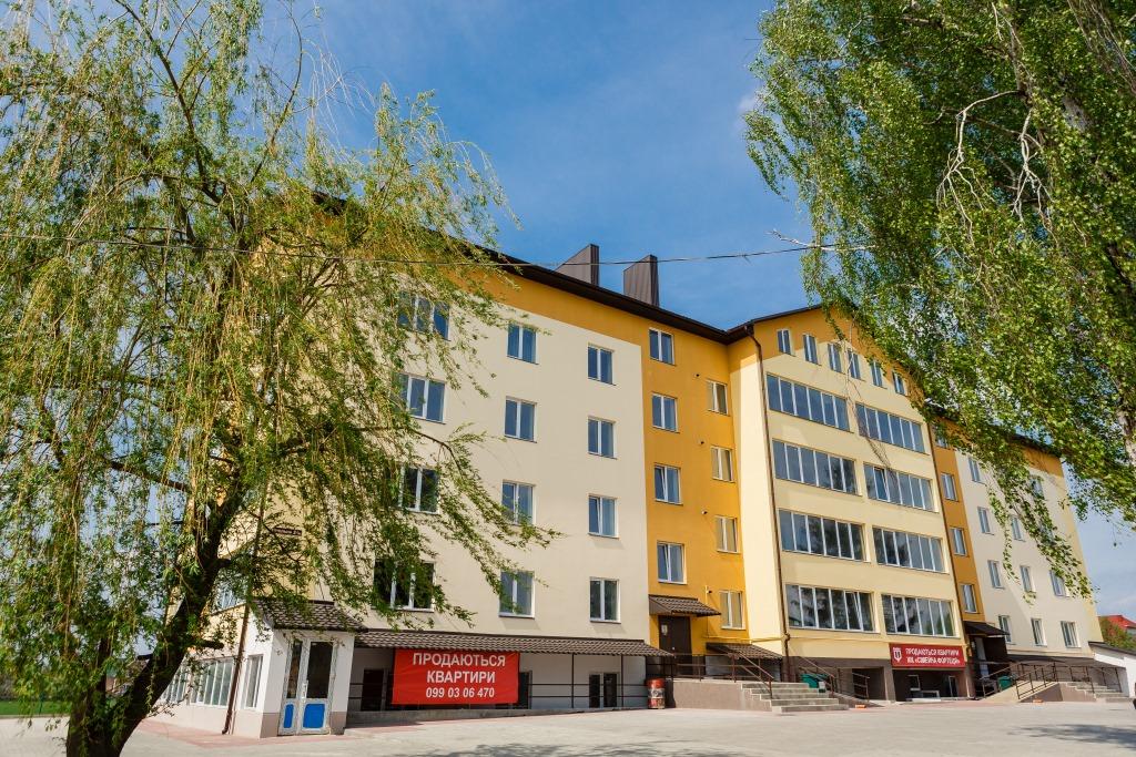 Нафтова компанія «ВолиньНафтоБуд» відкрила представництво у Луцьку*