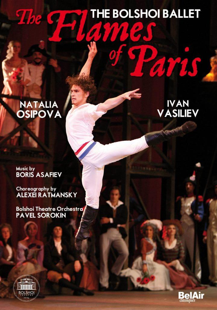 У луцькому «Промені» покажуть виставу про французьку революцію