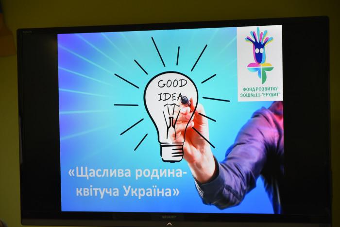 У Луцьку визначали переможців конкурсу соцпроектів