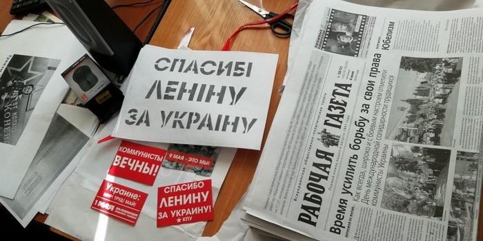СБУ провела обшук у комуніста з Луцька, який готував провокації на 9 травня