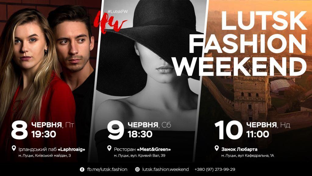 Повідомили локації, де відбудеться «Lutsk Fashion Weekend Summer 2018»