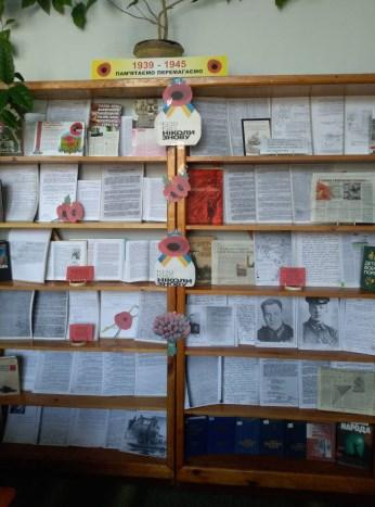 У Луцьку відкрили документальну виставку «Пам'ятаємо – перемагаємо!!!»