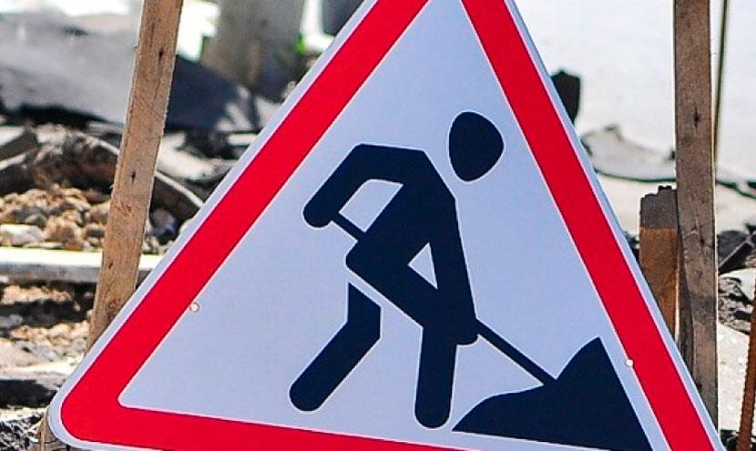 У Луцьку через ремонт колії тимчасово перекриють вулицю