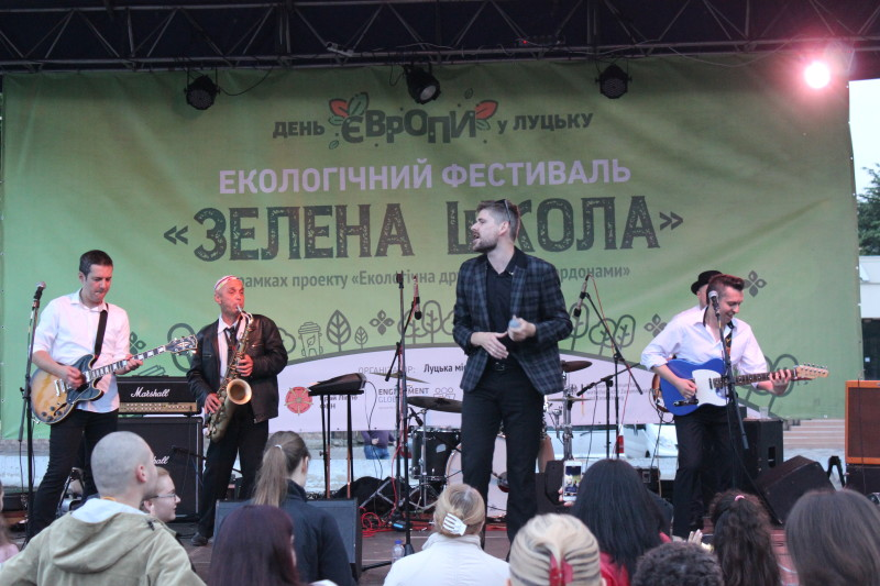 З нагоди Дня Європи у Луцьку виступив польський гурт «BACKBEAT». ФОТО