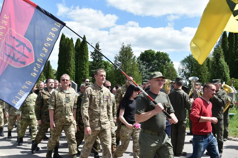 У Луцьку вшанували пам'ять волинян, які загинули в АТО. ФОТО