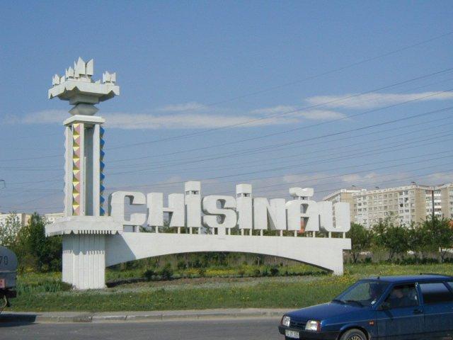 У столиці Молдови остаточно скасували перемогу лідера опозиції на виборах