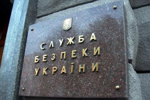 СБУ оприлюднили записи розмов сепаратистів з офіцерами РФ. ВІДЕО