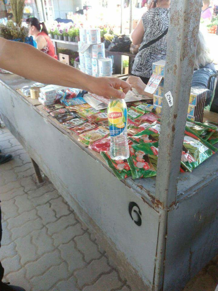 На Центральному ринку Луцькавиявили продавця сурогату