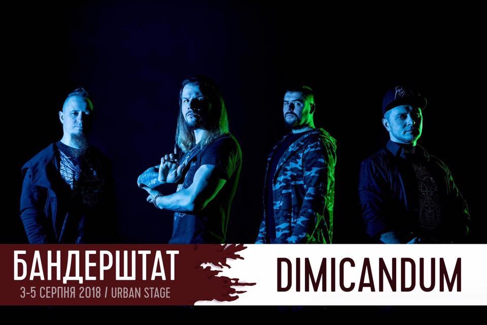 На «Бандерштаті» виступить український гурт«Dimicandum»