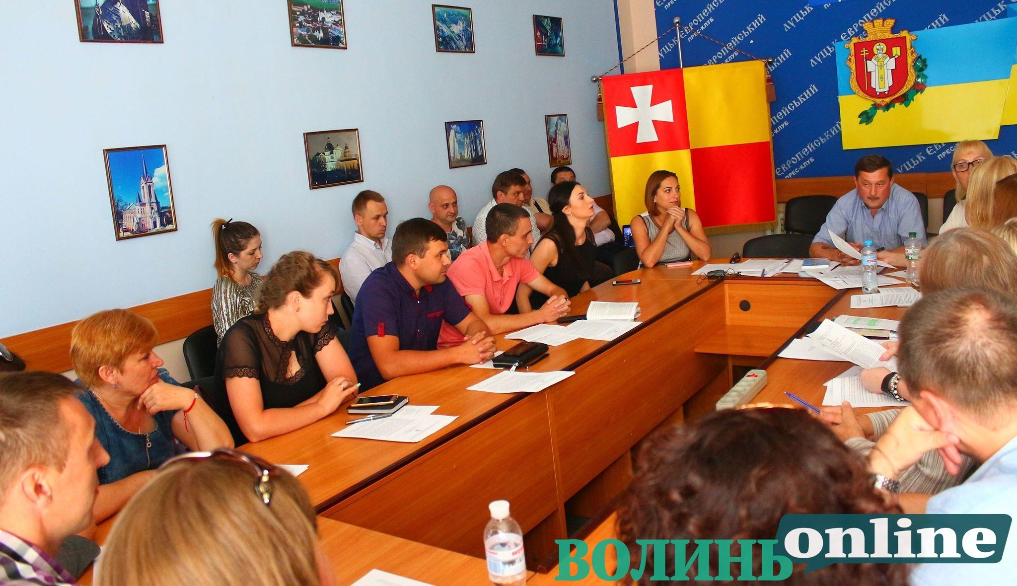 Комісія вирішила припинити відкликання депутатів Луцькради