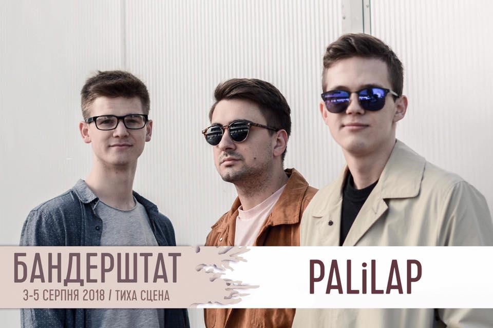 На «Бандерштаті» виступить столичний електронний гурт