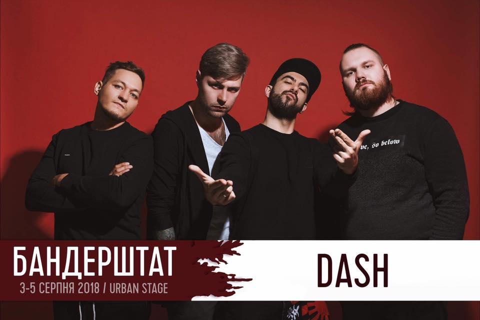 Столичний гурт «DASH» виступить на «Бандерштаті»