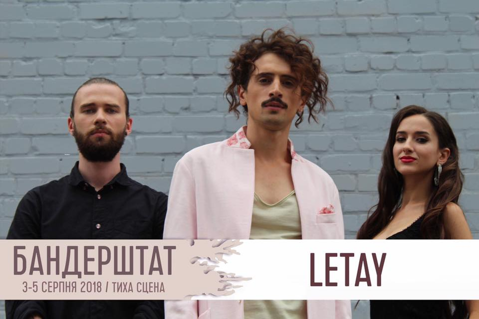 На «Бандерштаті» виступить гурт «LETAY»