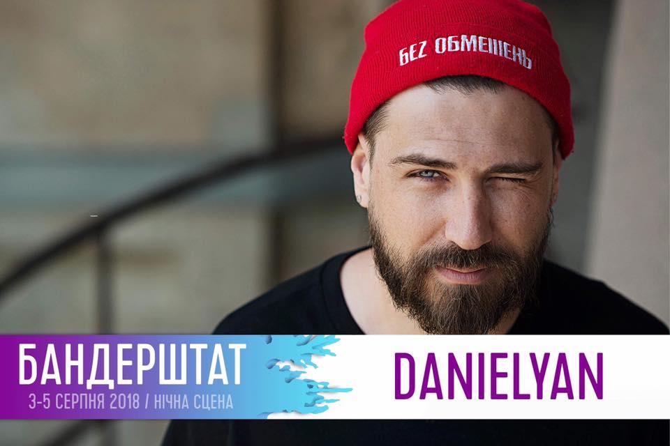 На «Бандерштаті» виступить саунд-продюсер відомих українських гуртів