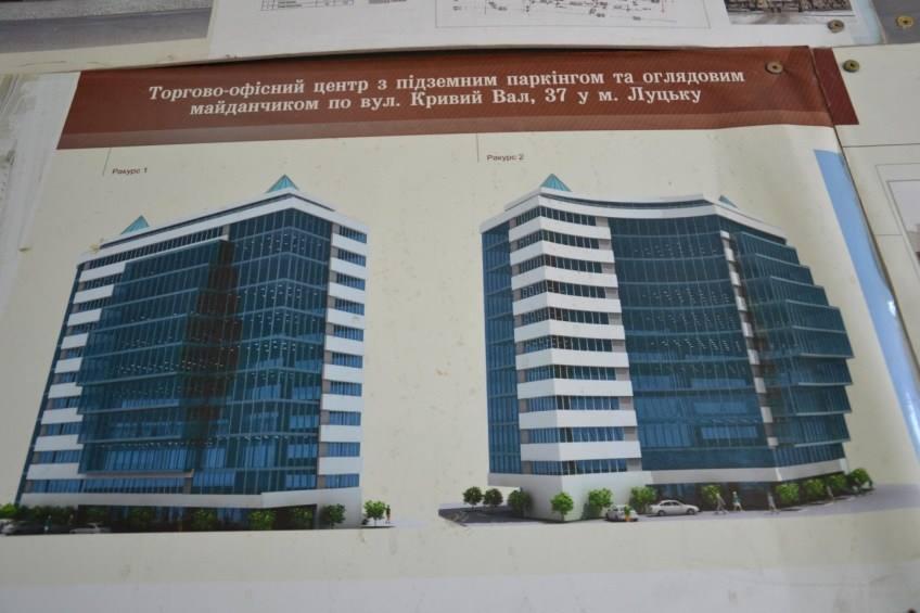 У центрі Луцька хочуть змінити призначення земельної ділянки для торгово-офісного центру