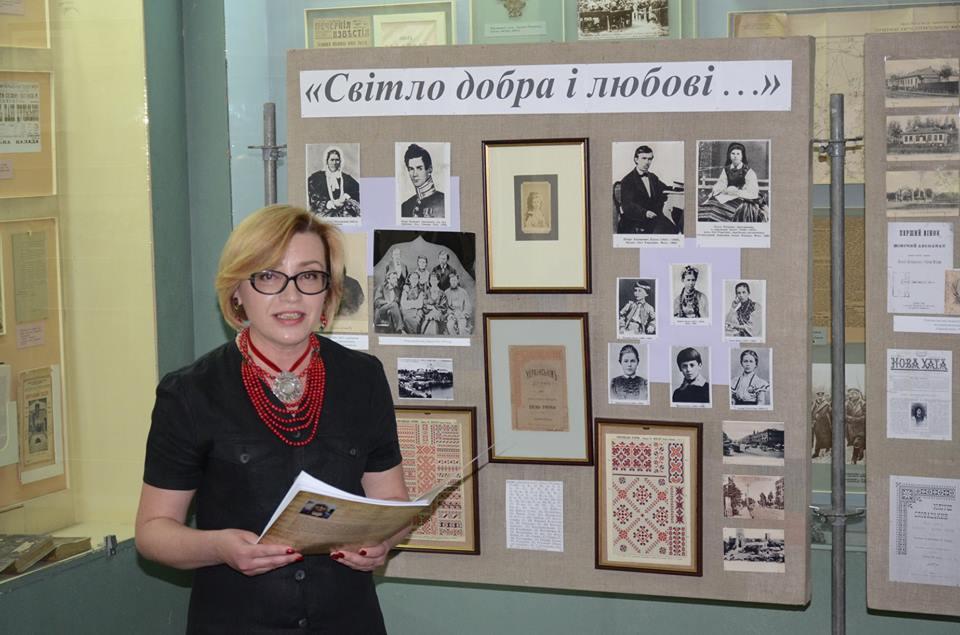 Лучани відзначили річницю від дня народження Олени Пчілки. ФОТО