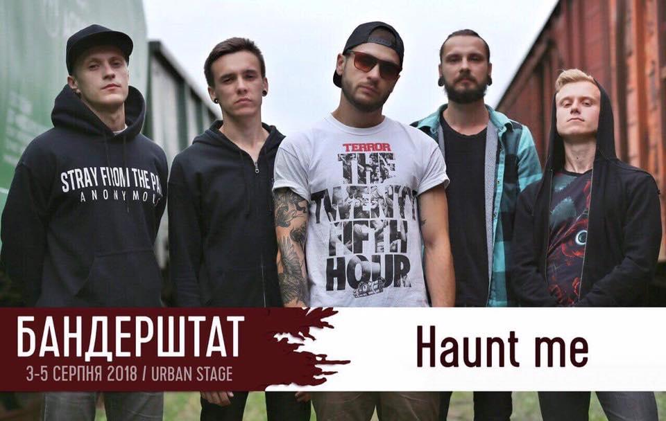 На «Бандерштаті» дасть свій перший концерт нова луцька група