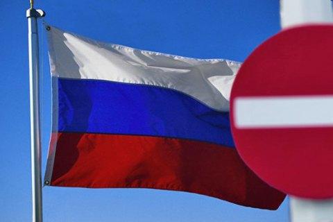 США розширили санкції проти Росії через кібератаки