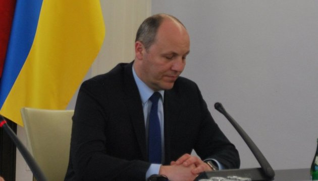Парубій підписав закон про Антикорупційний суд