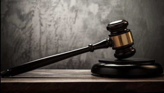 На Волині судитимуть суддю за неправосудну ухвалу