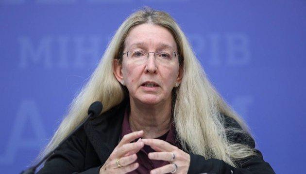 Супрун розповіла про епідемію туберкульозу в Україні