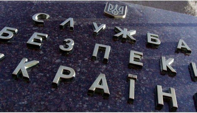 СБУ вважає імітацію загибелі Бабченка повністю виправданою