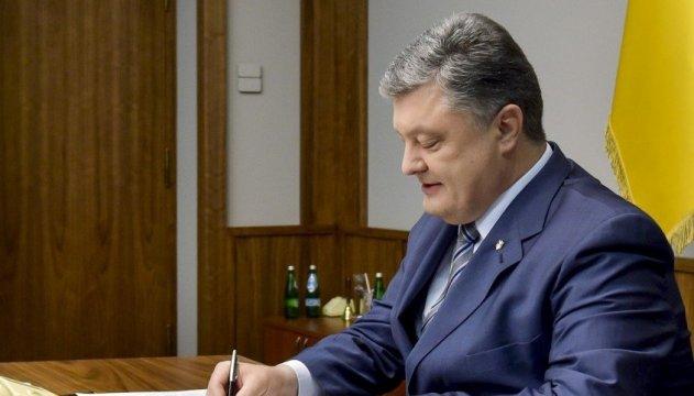 Порошенко ввів у дію рішення РНБО про санкції проти Росії