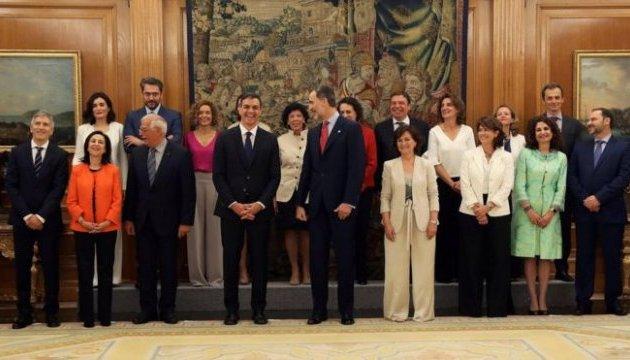 Король Іспанії привів до присяги новий уряд