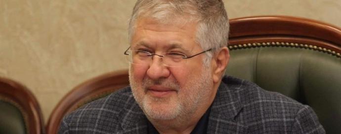 Нацбанк подав нові позови проти Коломойського на суму 10 мільярдів гривень