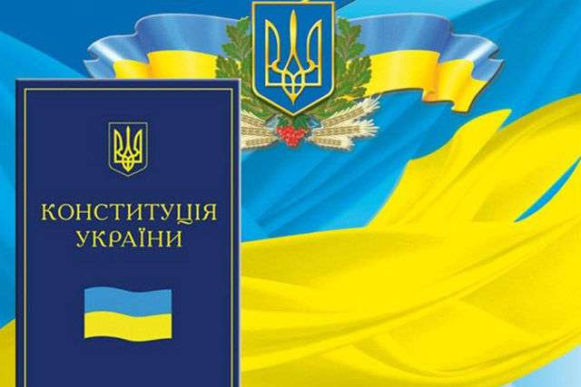 Лучан кличуть на виставку до Дня Конституції України