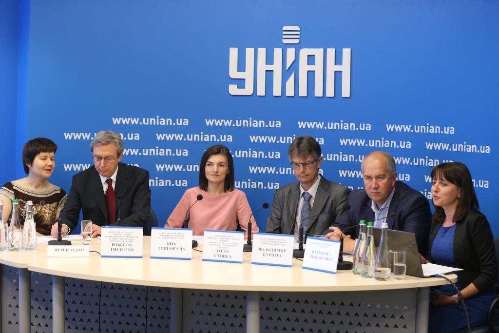 В Україні понад рік працює професійний сервіс з надання допомоги у припиненні куріння