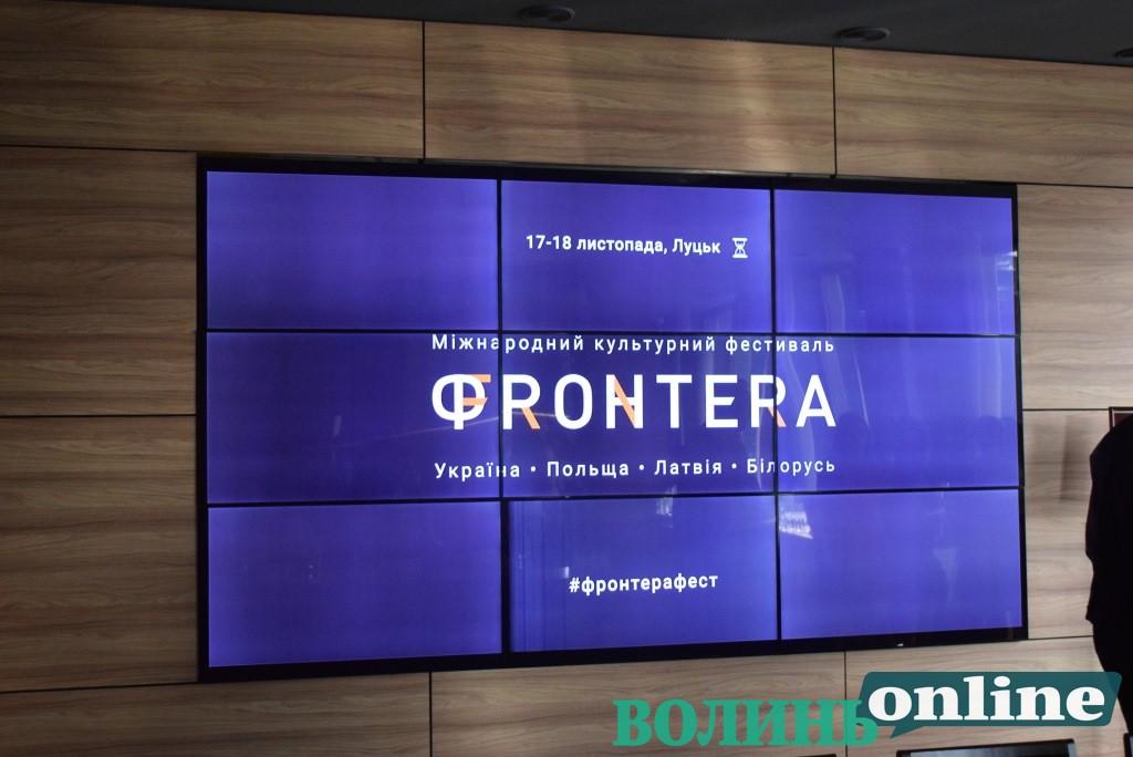 Як відбуватиметься літературний фестиваль «Фронтера» у Луцьку. ФОТО