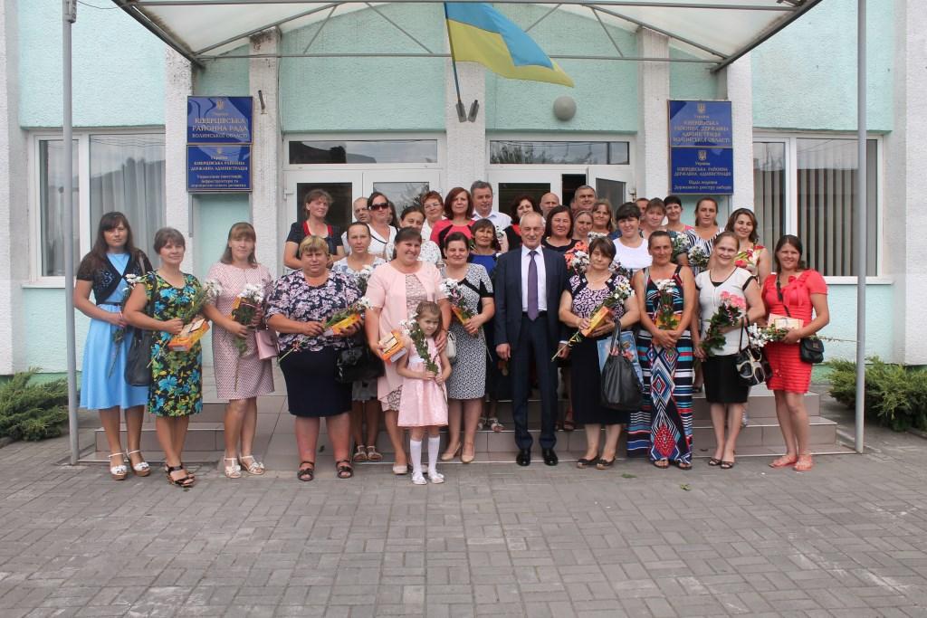 У Ківерцівському районі нагородили 27 матерів-героїнь