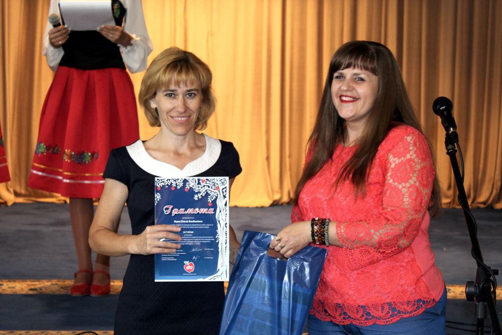 Волинянка здобула перемогу на Всеукраїнському конкурсі педагогічної майстерності