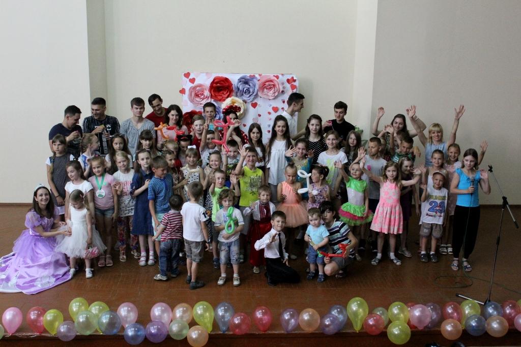 У луцькому виші влаштували свято до Міжнародного дня захисту дітей. ФОТО
