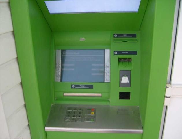 «ПриватБанк» оснастив банкомати системою захисту від кіберзламу