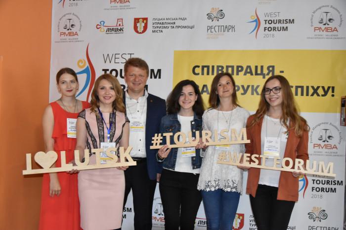 У Луцьку розпочався перший туристичний форум. ФОТО