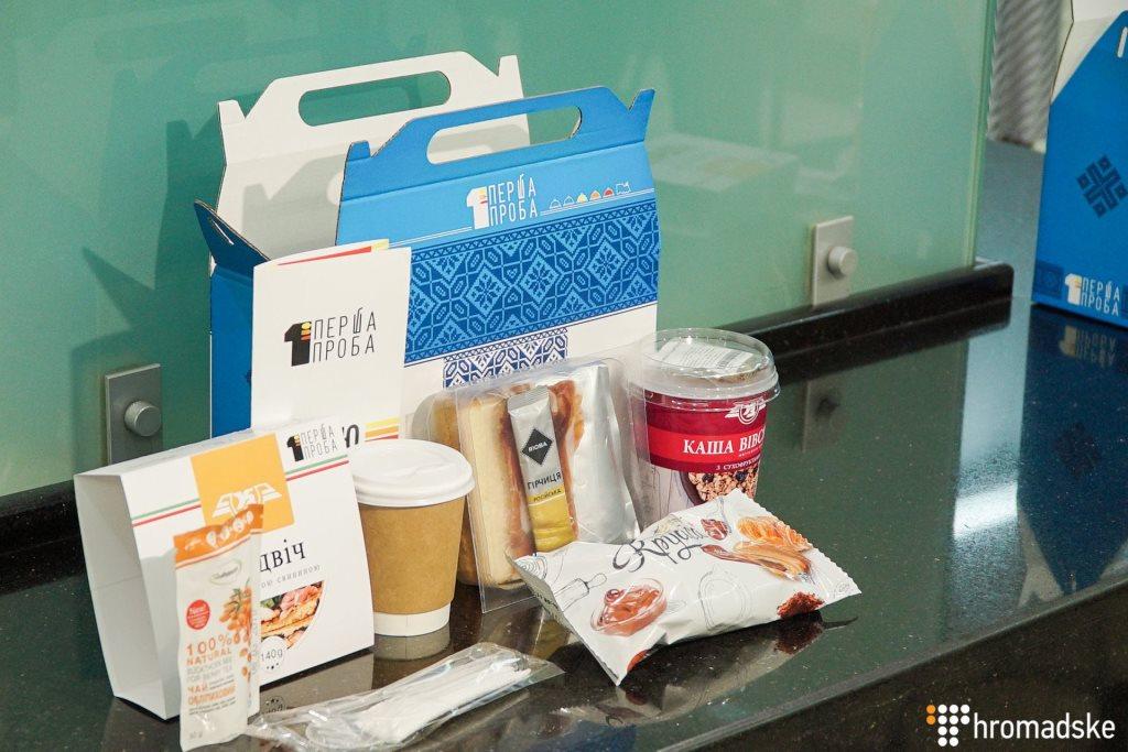 «Укрзалізниця» представила комплекс харчування у потягах