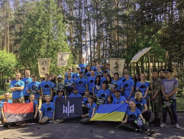 Лучан запрошують на всеукраїнський освітній табір «Хорунжий»