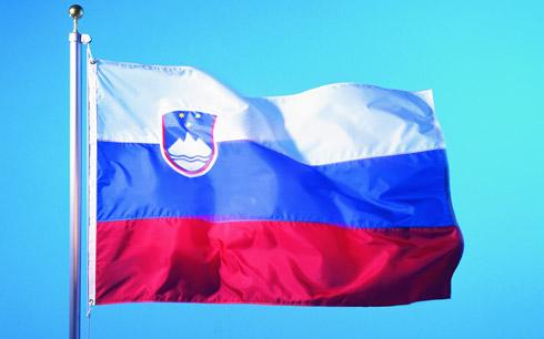 Президент Словенії доручить сформувати уряд лідеру правих