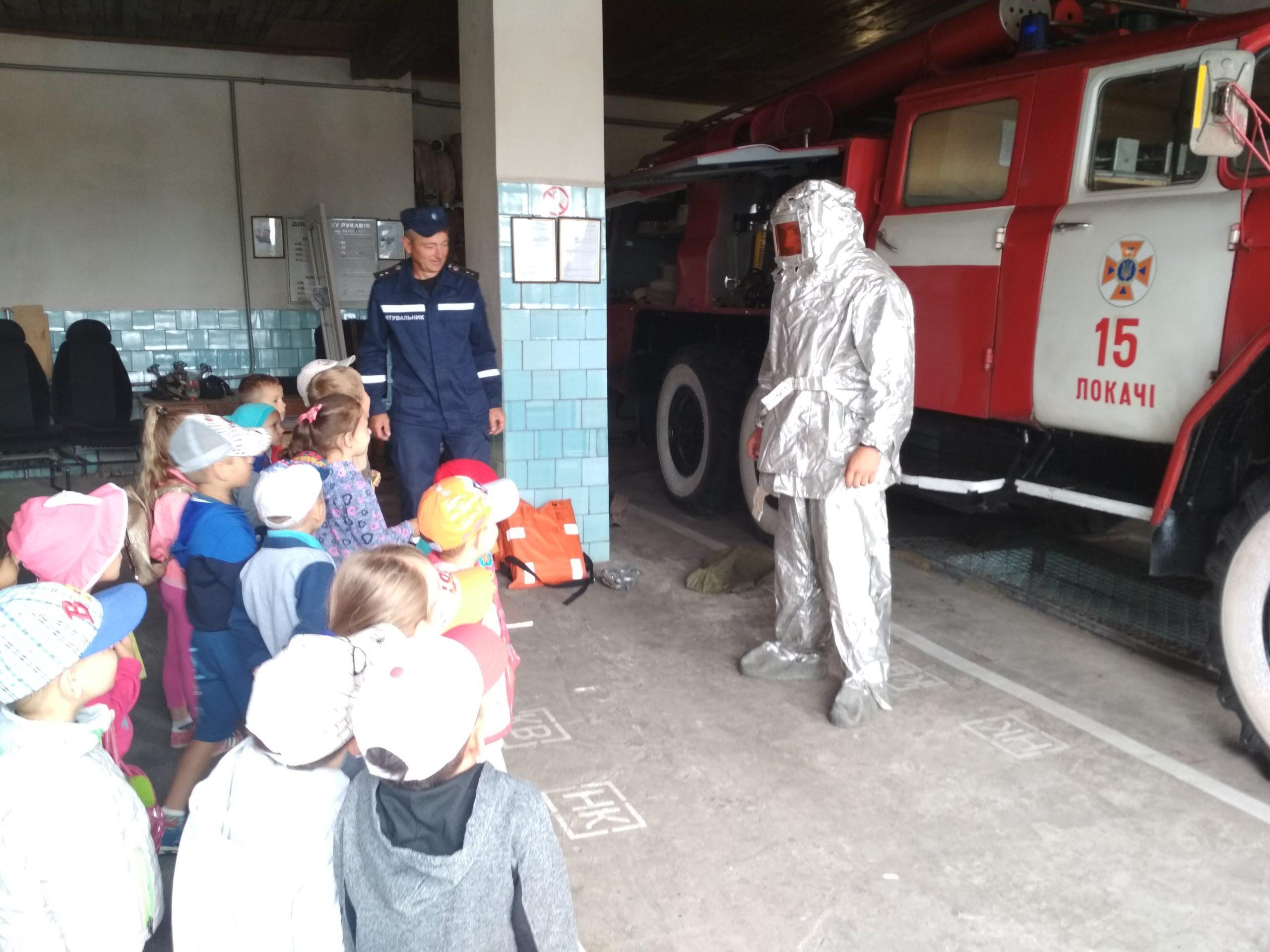У Локачах до рятувальників у гості завітали маленькі пізнайки