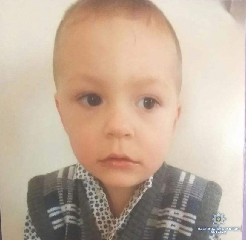 У Луцьку знайшли хлопчика, який зник з дитсадка