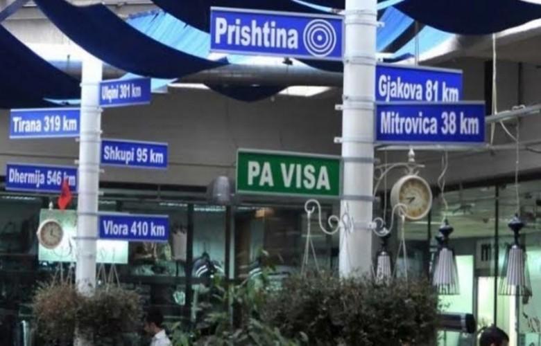 Єврокомісія: Косово готове до безвізу з ЄС