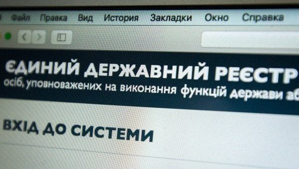Депутат Любешівської райради заплатить штраф за невчасно подану декларацію
