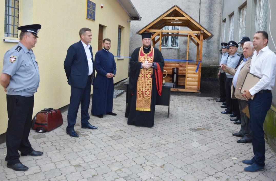 У Володимирі-Волинському відновив роботу ізолятор тимчасового тримання
