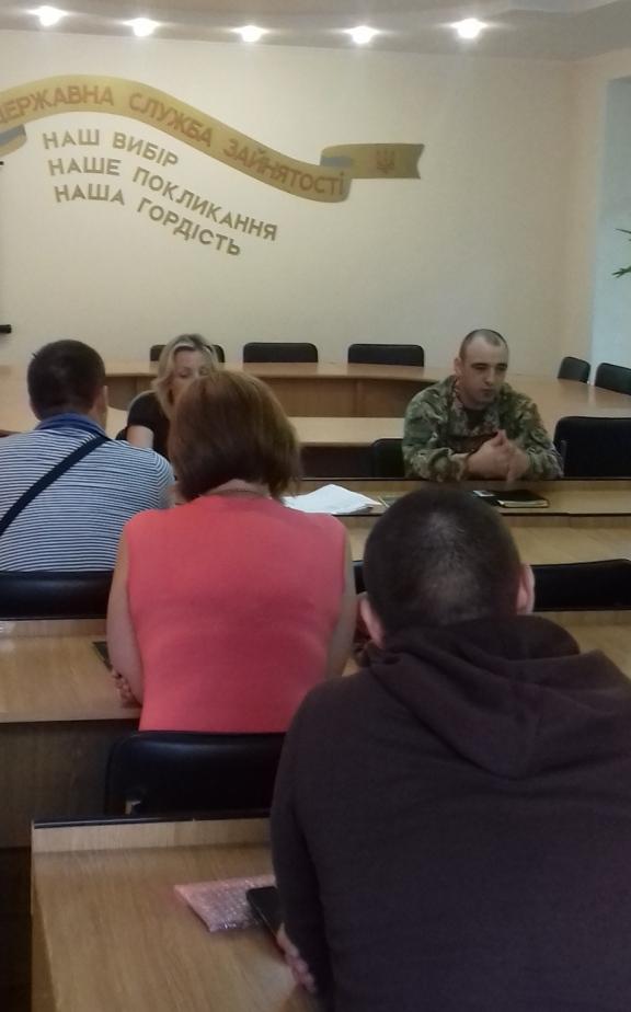 У Луцьку відбулася презентація для безробітних служби за контрактом
