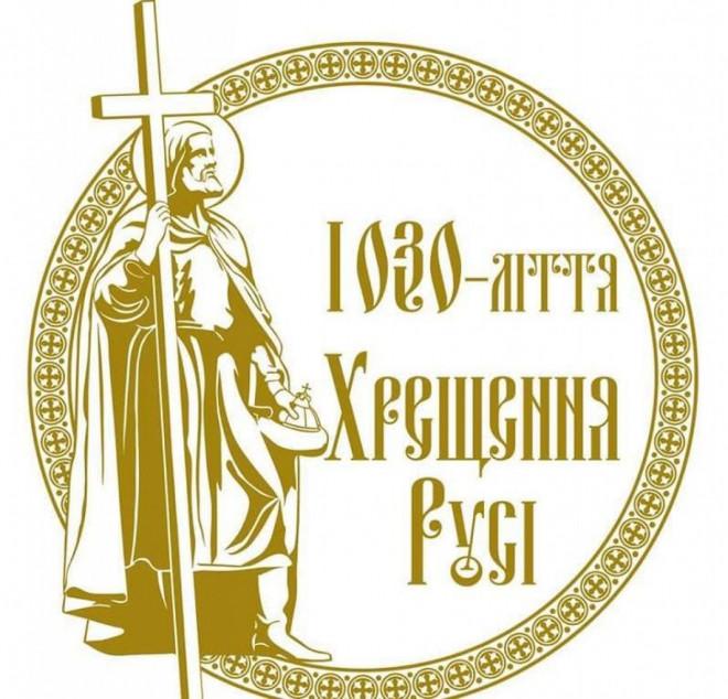 Півтори тисячі волинських мирян поїдуть до Києва молитися за Єдину помісну церкву в Україні