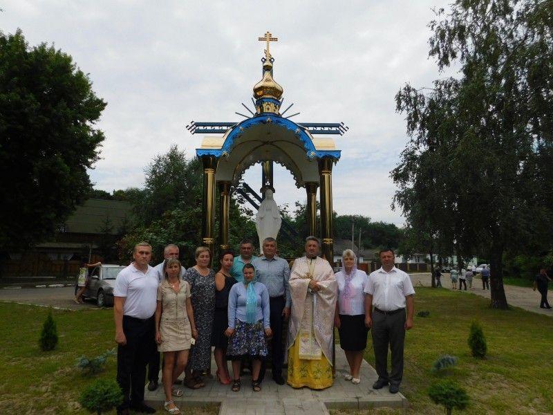 У Горохові освятили нову каплицю