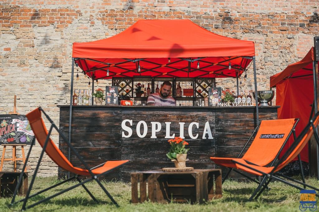 У замку Любарта відгуляли «Lutsk Food Fest»
