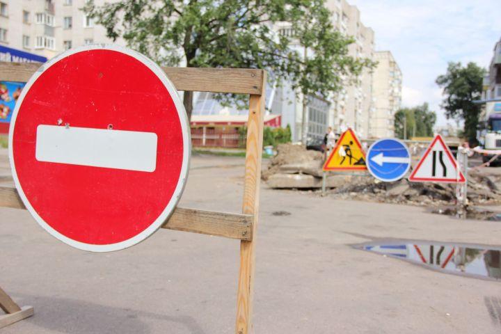 У Луцьку тимчасово перекриють проїзд між будинками на проспекті Молоді